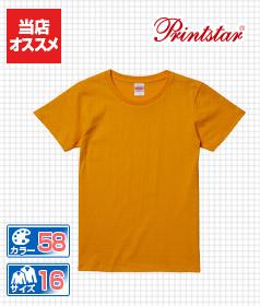 70745d5f7eb74e Printstar/プリントスター プリントTシャツのオリジナル作成を激安価格 ...